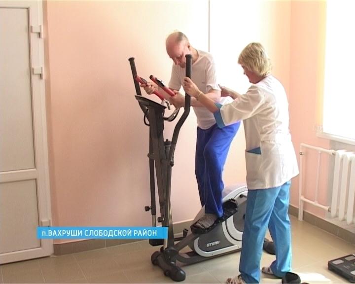 Реабилитация в Слободском