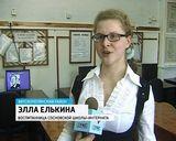 Ноутбуки для Сосновской школы-интерната