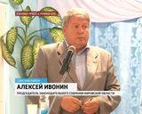 Депутаты ОЗС в Суне
