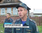 Спасение утопающих в Омутнинске