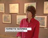 О жизни и творчестве художников Ветрогонских