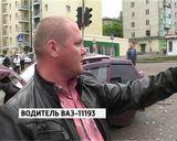 Авария на Хлыновской