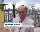 Выставка вятских фотохудожников в Санкт-Петербурге