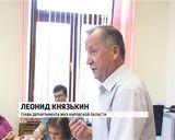 Комитет ОЗС по вопросам ЖКК