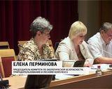Комитет по экологии