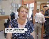 """Суд по ДТП у """"Октября"""""""