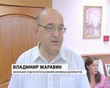 Историк Владимир Семибратов