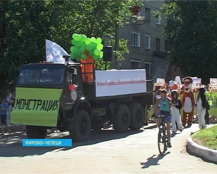 День молодежи в Чепецке