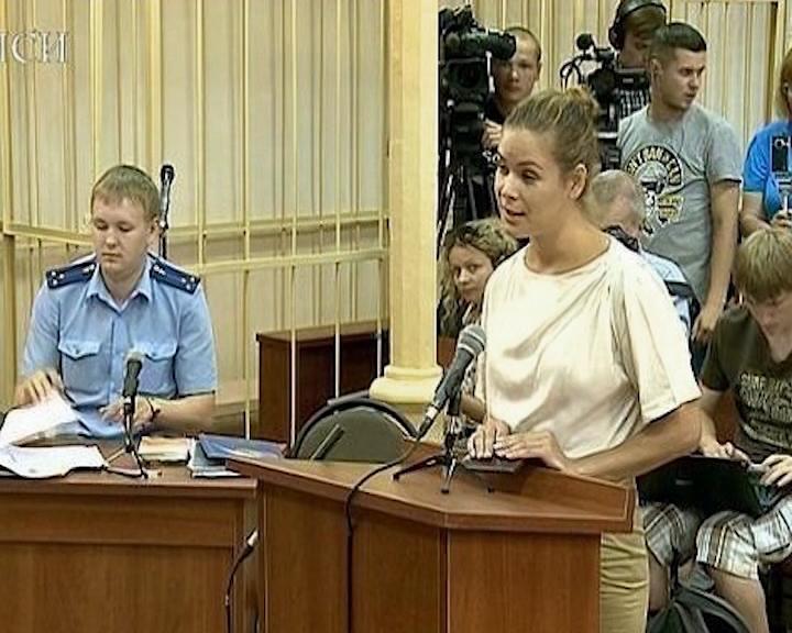 Судебный процесс над Навальным