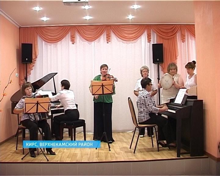Новая музыкальная школа