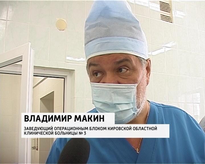 Клиника савиных томск сайт