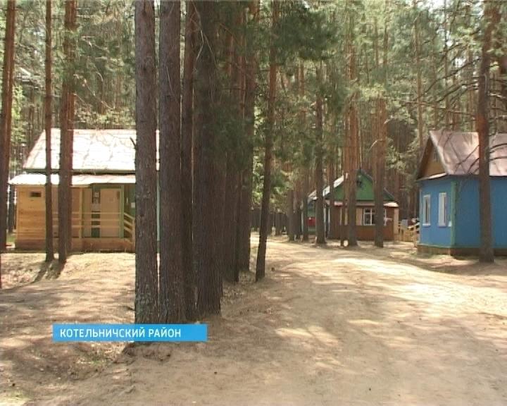 Лагерь «Вишкиль»