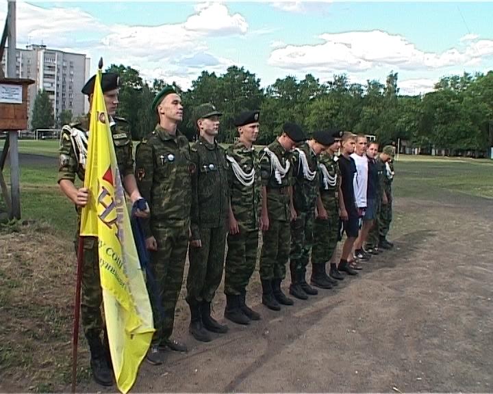 Лагерь «Гвардеец»