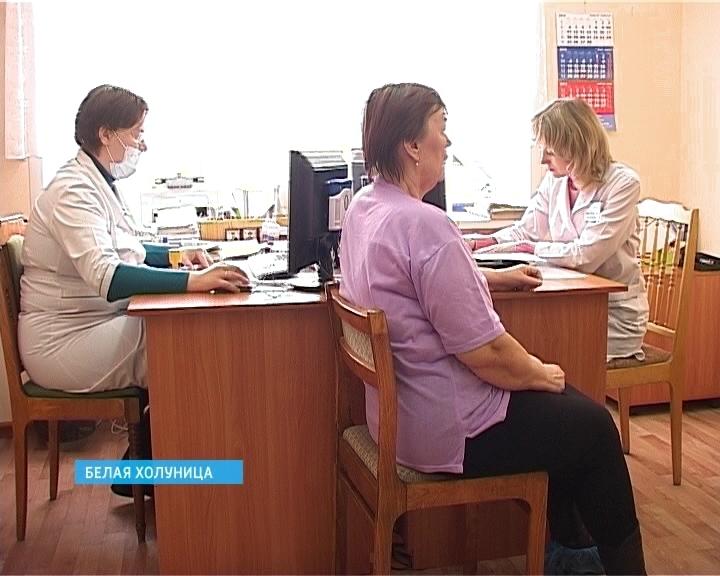 Лекарственное страхование в Белой Холунице