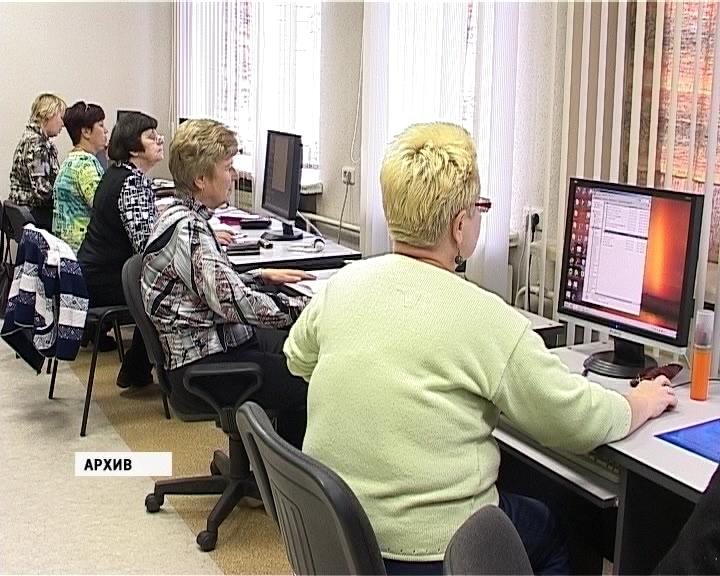 Школа цифрового века