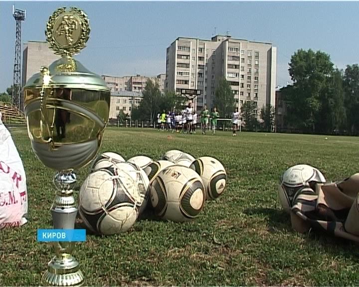 Кубок Австрии