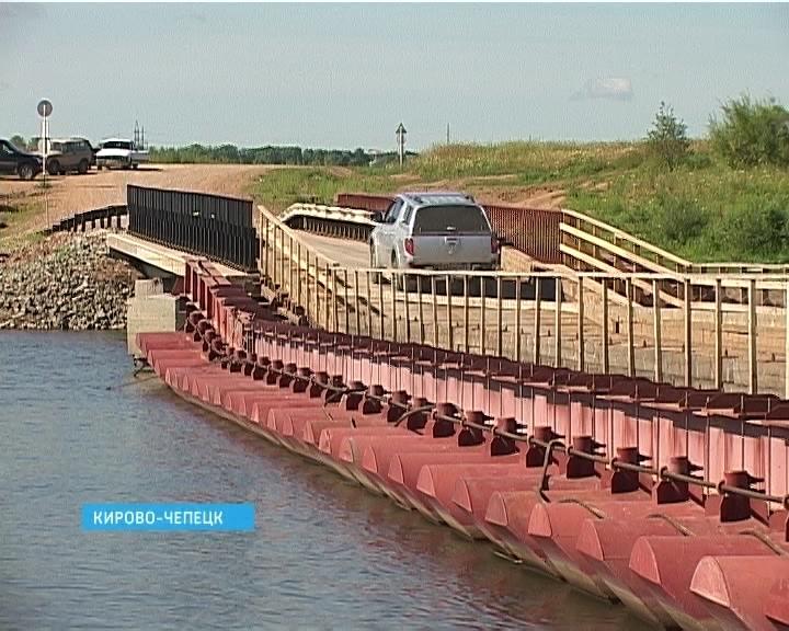 Мост повис
