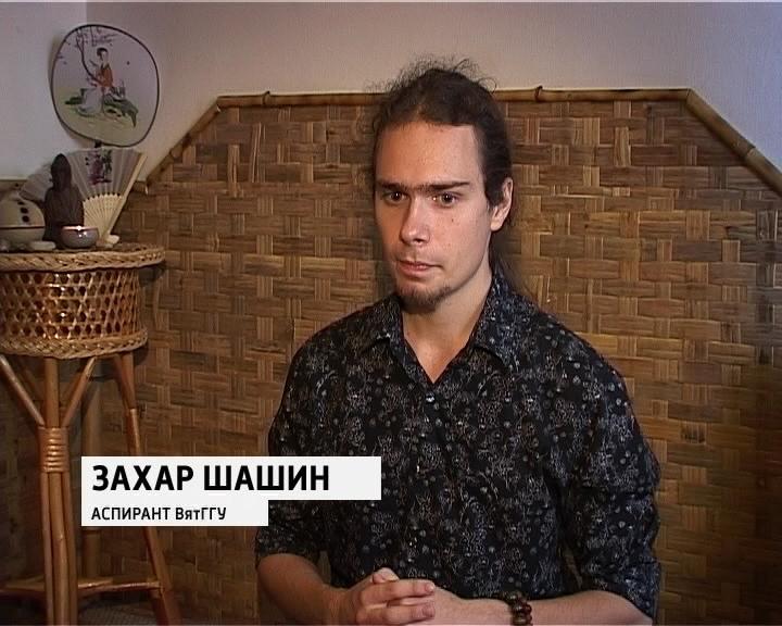zakhar kabluchko dissertation defense