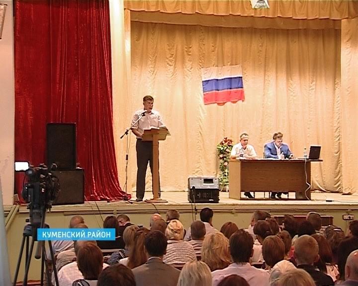 Губернатор в Куменском районе