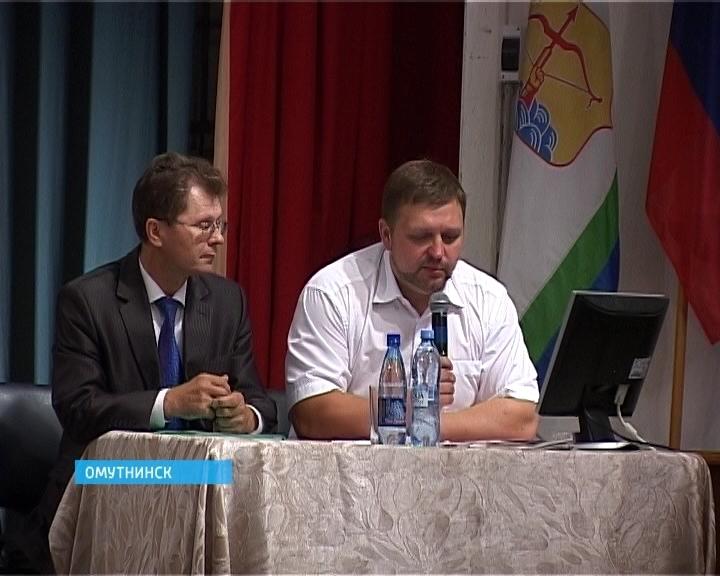Белых в Омутнинском районе