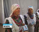 "Татарский ансамбль ""Кояш"""
