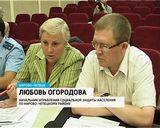 Прием Климова в Кирово-Чепецке
