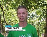 Победители форума «Иволга-2013»