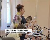 18 день суда по делу Навального и Офицерова