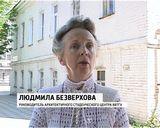Дом по Преображенской, 36