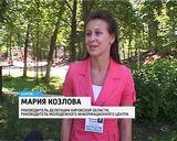 Итоги форума «Иволга-2013»