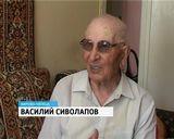 Василию Сиволапову - 100 лет