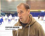 С. Фирсов