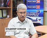ГТРК - 55 лет