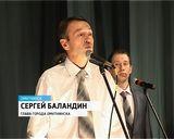 Омутнинск