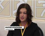 Кировская парашютистка Мария Кононова