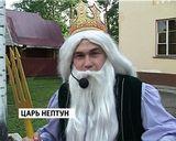 День Нептуна в Нововятске