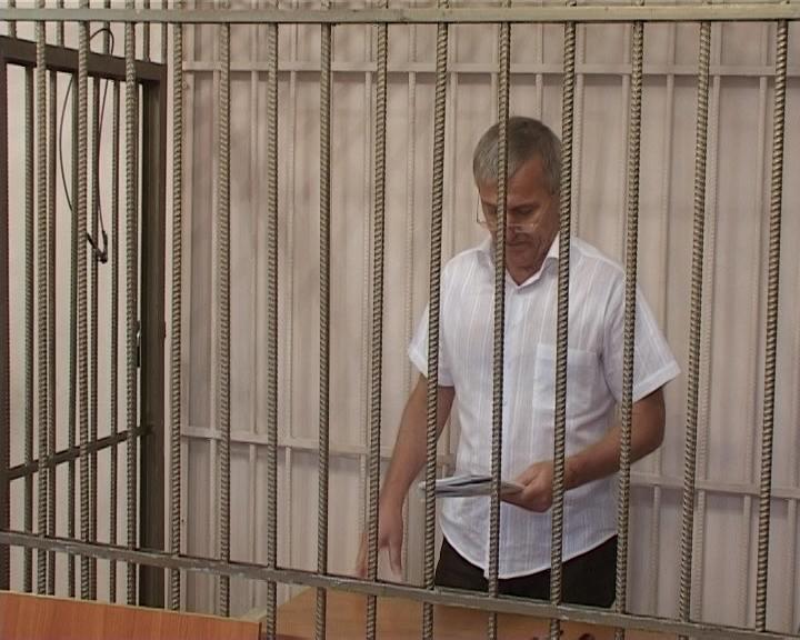 Приговор Быкову