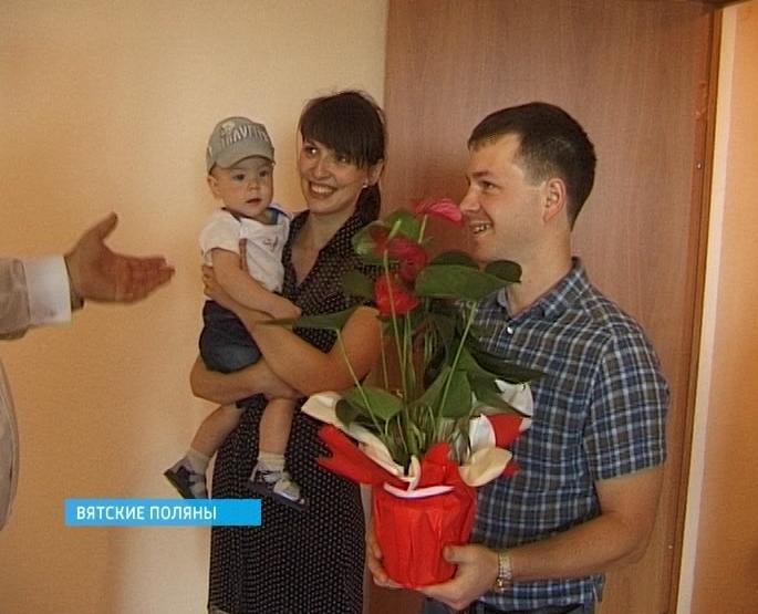 Служебное жилье в Полянах