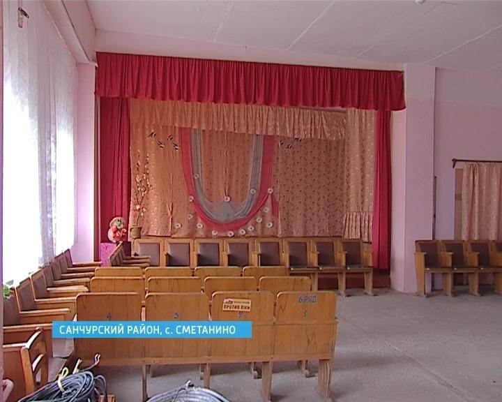 Дом культуры в селе Сметанино