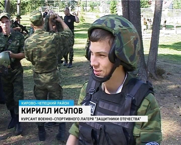 знакомства киров с военными