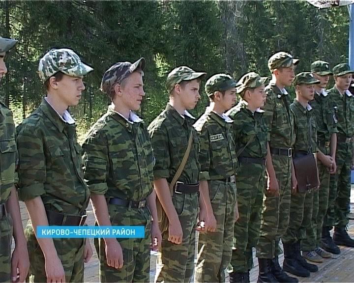 Уфсиновцы в лагере
