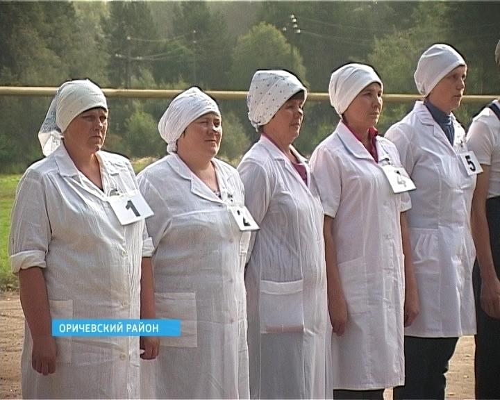 Конкурс операторов доения
