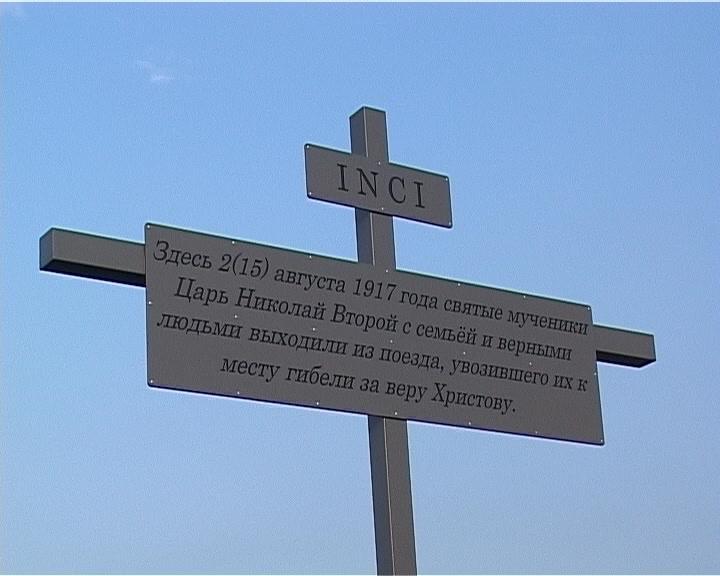 Поклонный крест в Нововятске