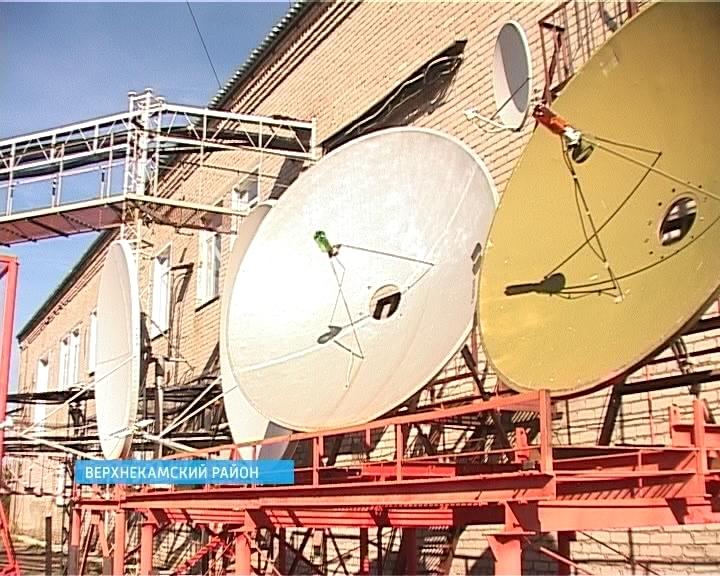Цифровое ТВ в Кирсе