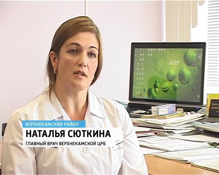 Ветеринарная клиника россошанская