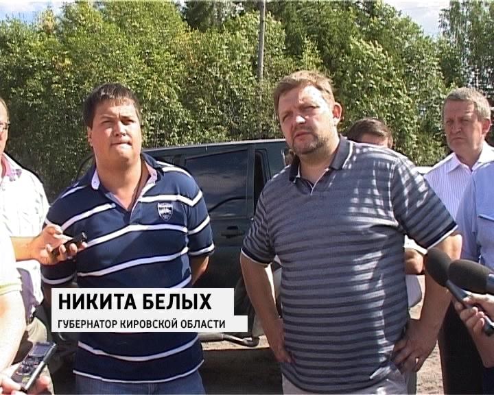 Бесплатный Справочник Телефонный Челябинска