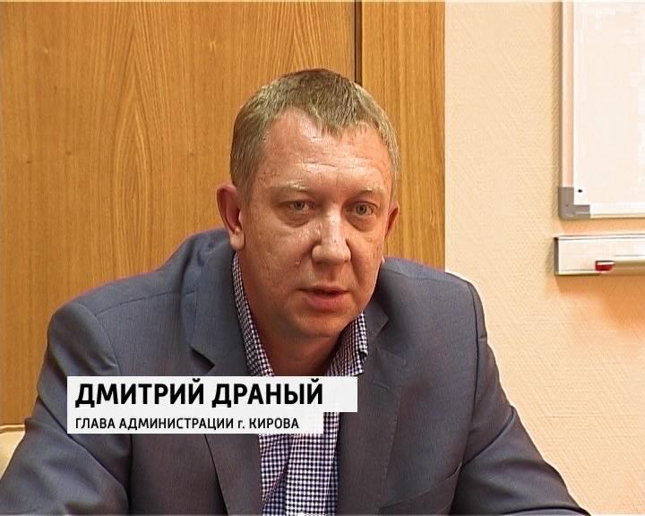 Аварийное жилье в омске последние новости