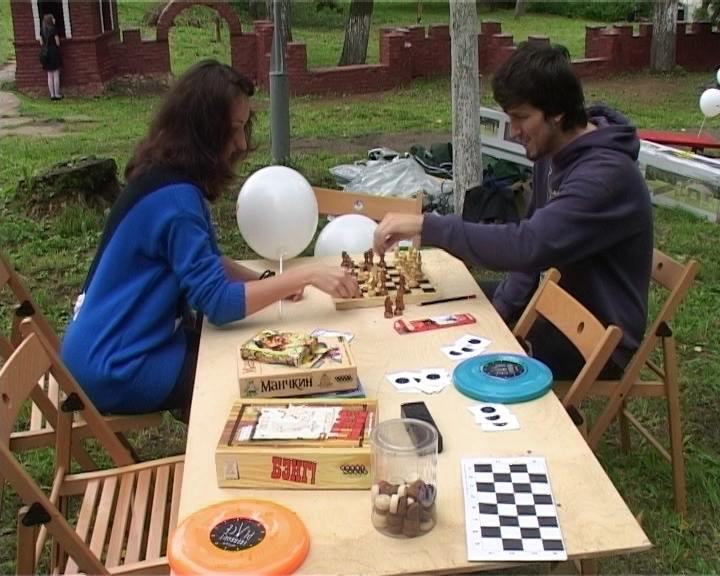 День романтики в парке Аполло