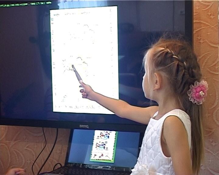 Интерактивная доска в детском саду № 164