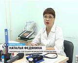 Диспансеризация в Кирово-Чепецкой ЦРБ
